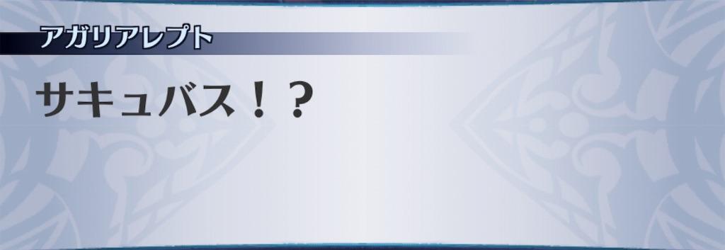 f:id:seisyuu:20190622150621j:plain