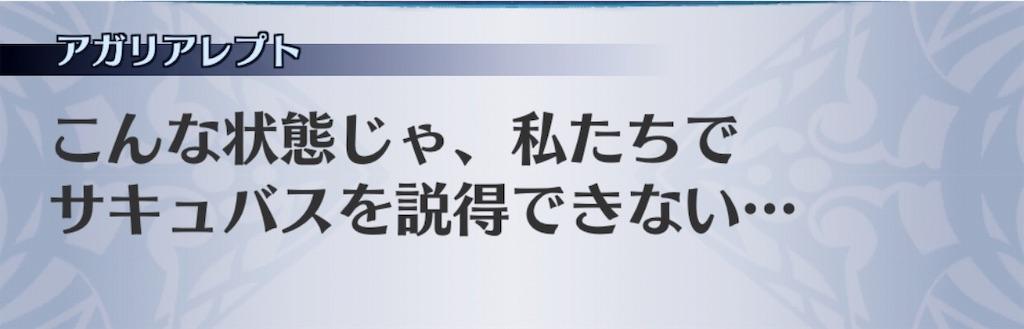 f:id:seisyuu:20190622150732j:plain