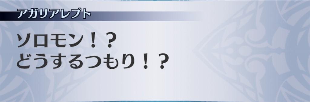 f:id:seisyuu:20190622150812j:plain