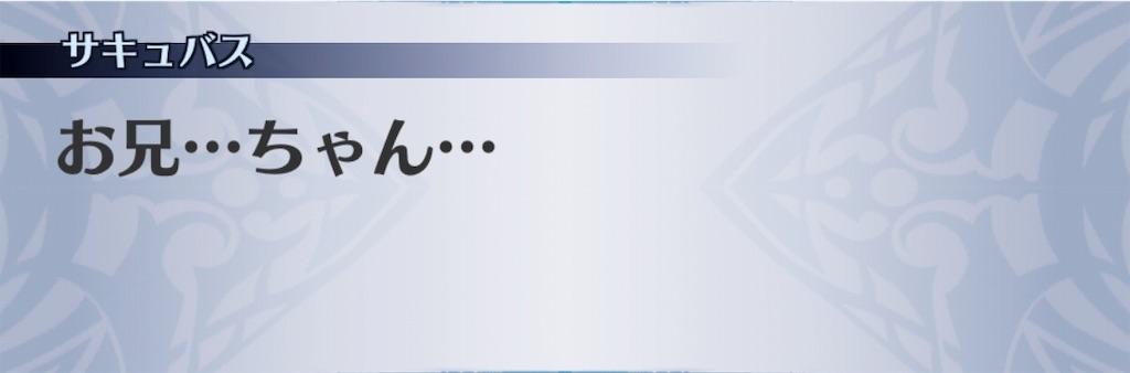 f:id:seisyuu:20190622151747j:plain