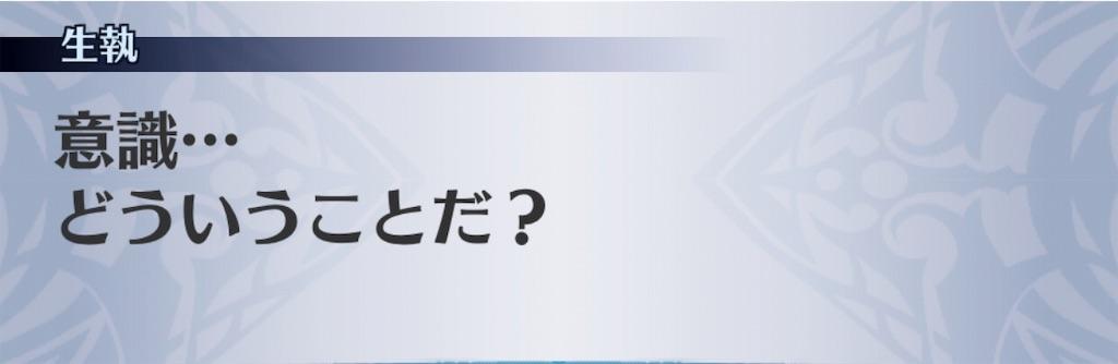 f:id:seisyuu:20190622151826j:plain