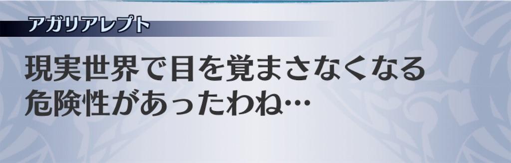 f:id:seisyuu:20190622151918j:plain