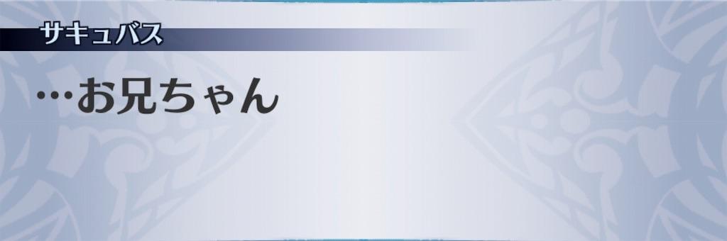f:id:seisyuu:20190622152016j:plain