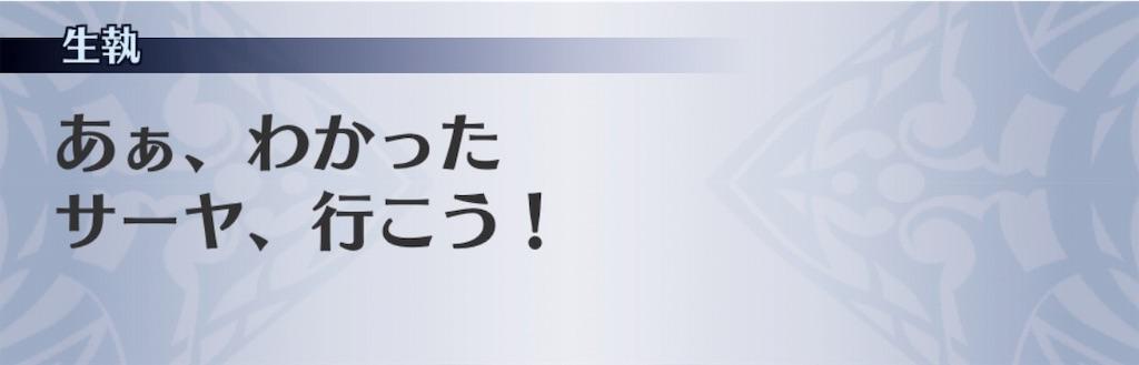 f:id:seisyuu:20190622152134j:plain