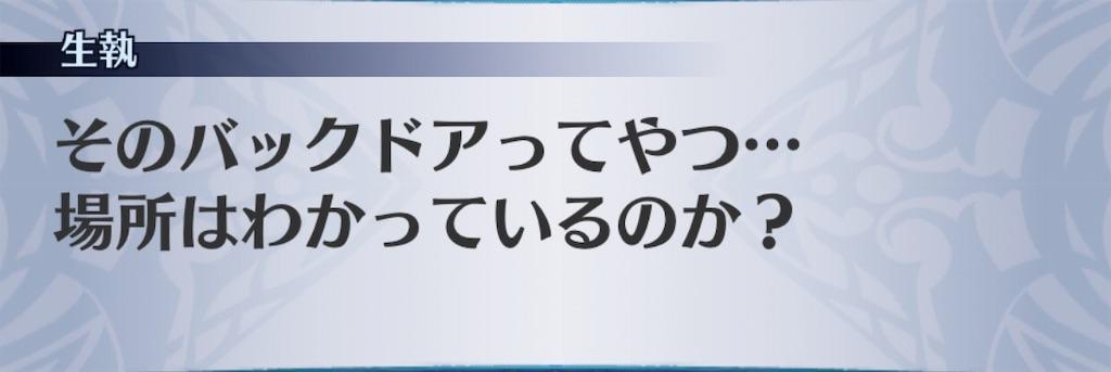 f:id:seisyuu:20190623090319j:plain