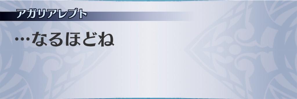 f:id:seisyuu:20190623090916j:plain