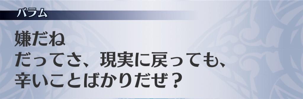 f:id:seisyuu:20190623091051j:plain