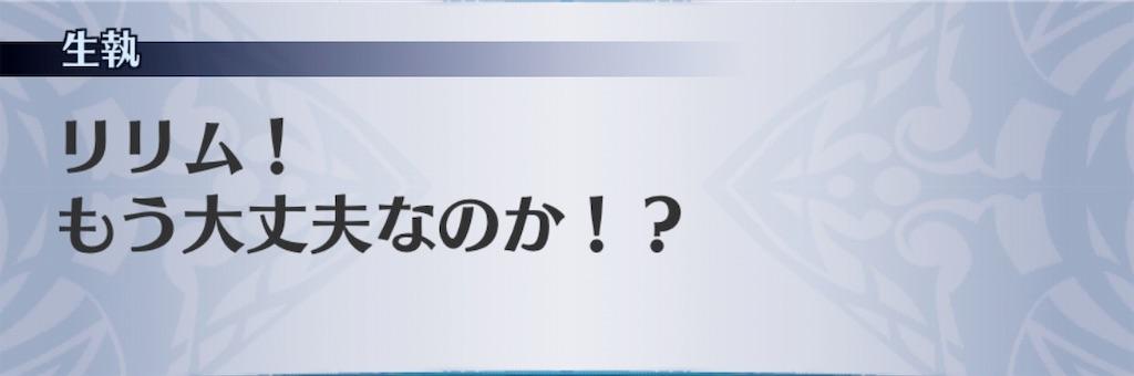 f:id:seisyuu:20190623104312j:plain