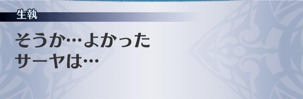 f:id:seisyuu:20190623104403j:plain