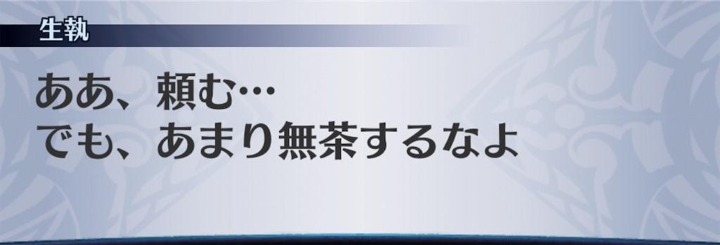 f:id:seisyuu:20190623104522j:plain