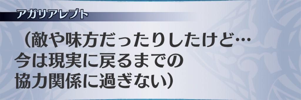 f:id:seisyuu:20190623104647j:plain
