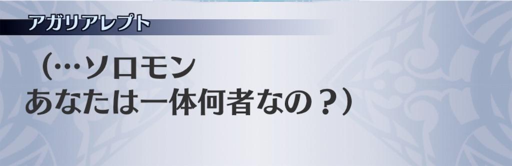 f:id:seisyuu:20190623104652j:plain