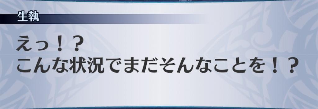 f:id:seisyuu:20190623104750j:plain