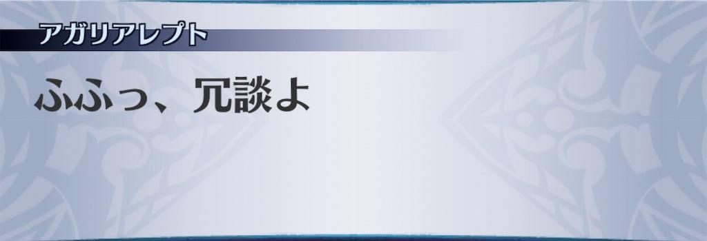 f:id:seisyuu:20190623104754j:plain