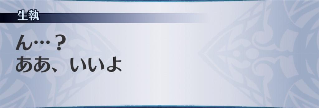 f:id:seisyuu:20190623104850j:plain
