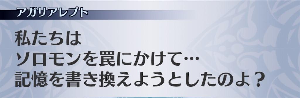 f:id:seisyuu:20190623104858j:plain