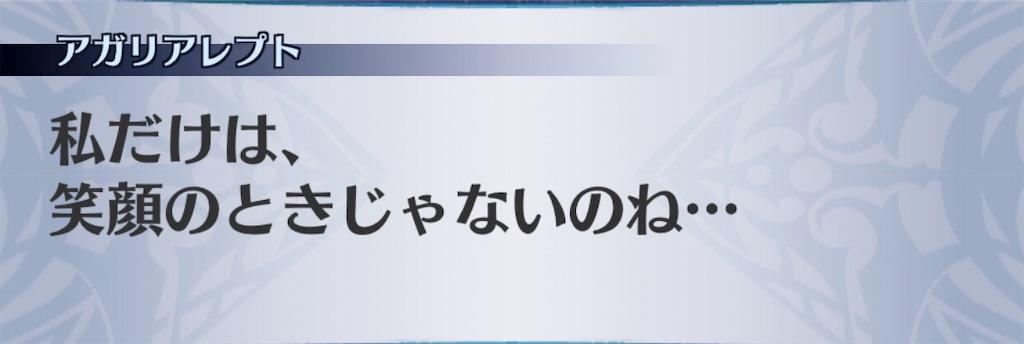 f:id:seisyuu:20190623105021j:plain