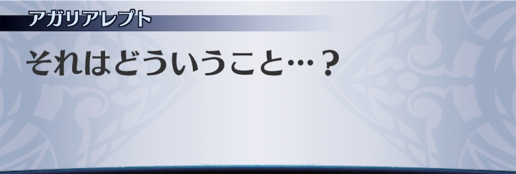 f:id:seisyuu:20190623105027j:plain