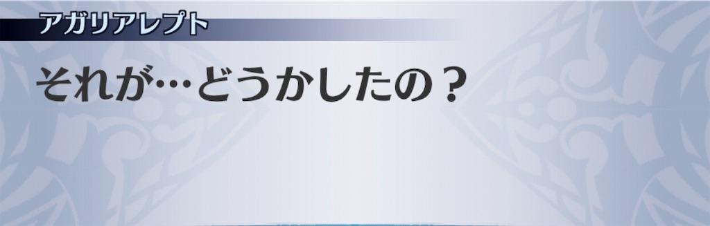 f:id:seisyuu:20190623105149j:plain