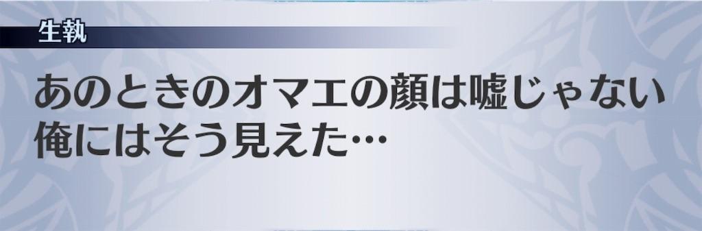 f:id:seisyuu:20190623105158j:plain