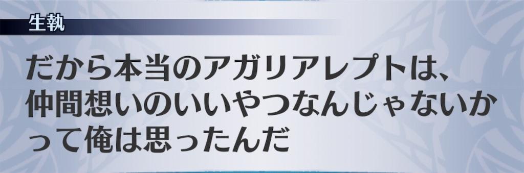 f:id:seisyuu:20190623105202j:plain