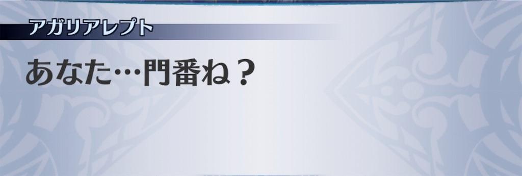 f:id:seisyuu:20190623105249j:plain