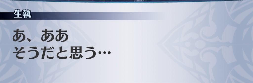 f:id:seisyuu:20190623105427j:plain