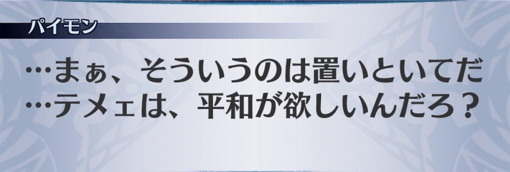 f:id:seisyuu:20190623105455j:plain