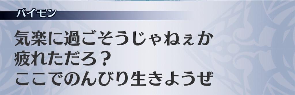 f:id:seisyuu:20190623105526j:plain