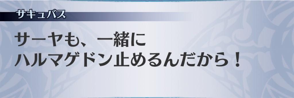 f:id:seisyuu:20190623105630j:plain