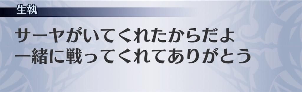 f:id:seisyuu:20190623110425j:plain