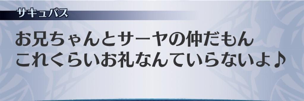 f:id:seisyuu:20190623110427j:plain