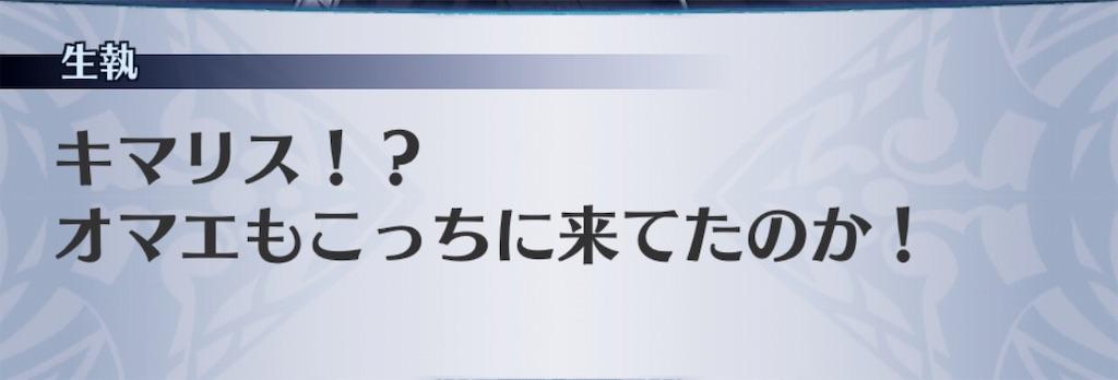f:id:seisyuu:20190623132643j:plain