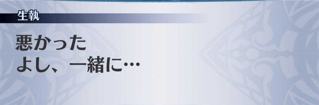 f:id:seisyuu:20190623132737j:plain