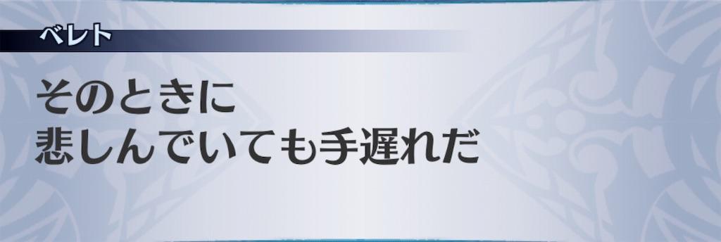 f:id:seisyuu:20190623133146j:plain