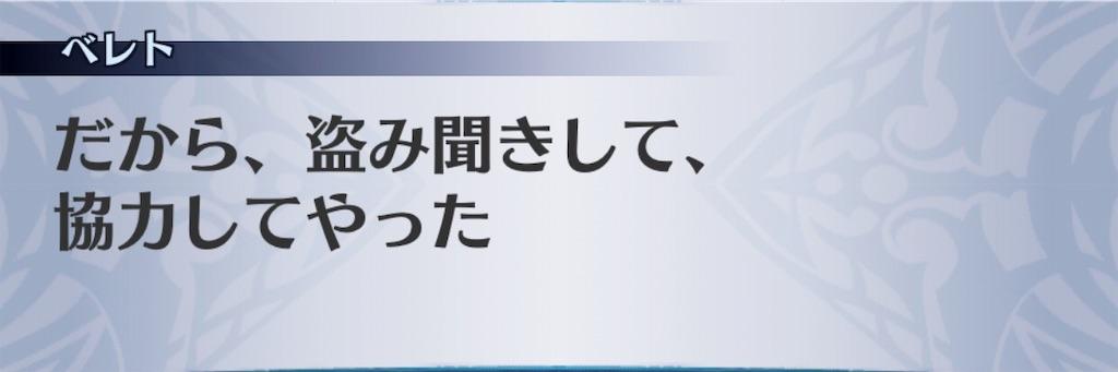 f:id:seisyuu:20190623133152j:plain