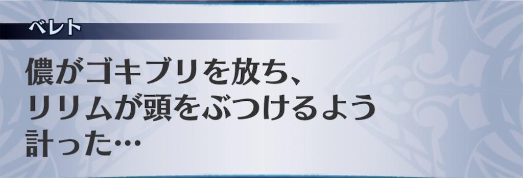 f:id:seisyuu:20190623133257j:plain