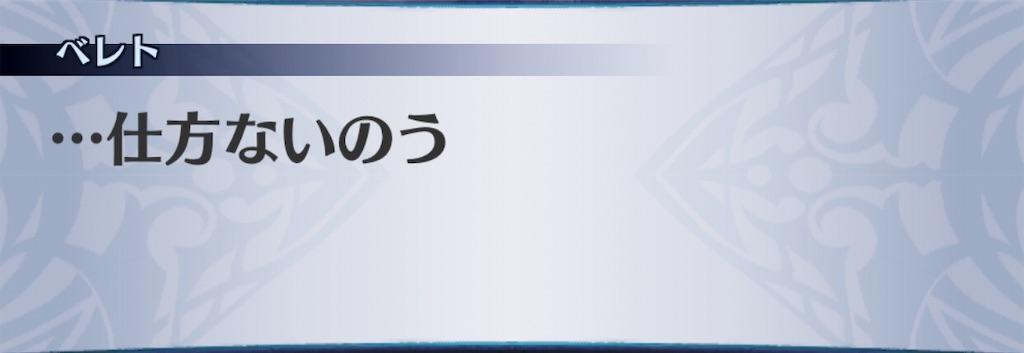 f:id:seisyuu:20190623133434j:plain
