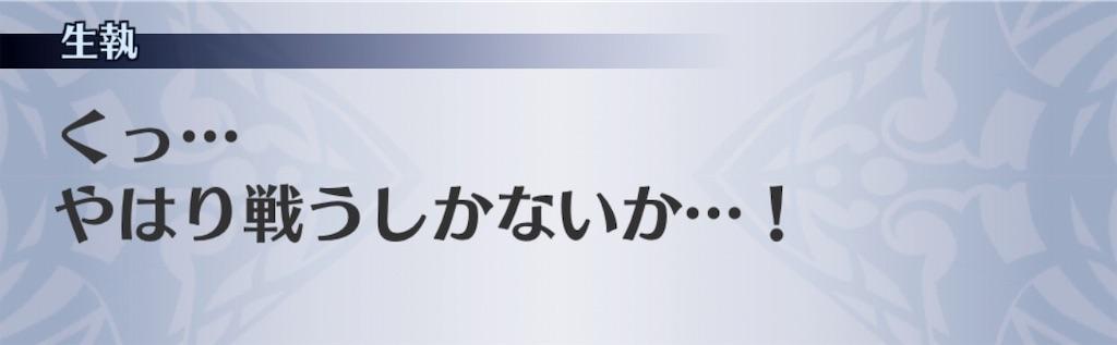 f:id:seisyuu:20190623133437j:plain