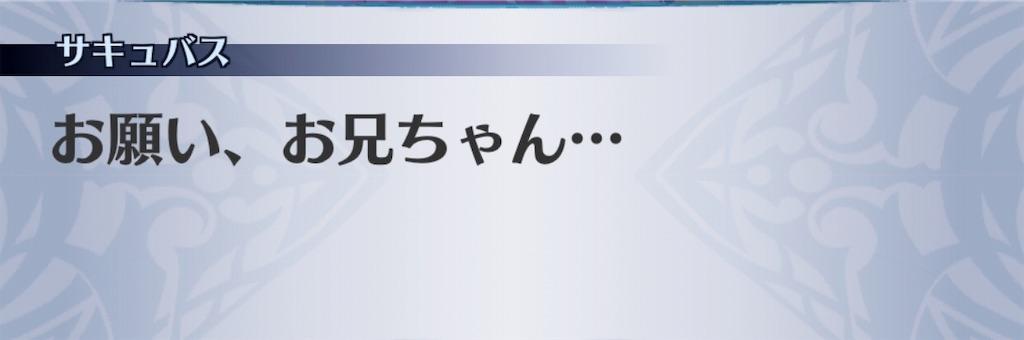 f:id:seisyuu:20190623134010j:plain