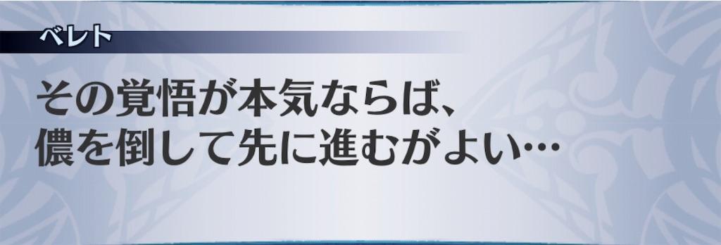 f:id:seisyuu:20190623134200j:plain