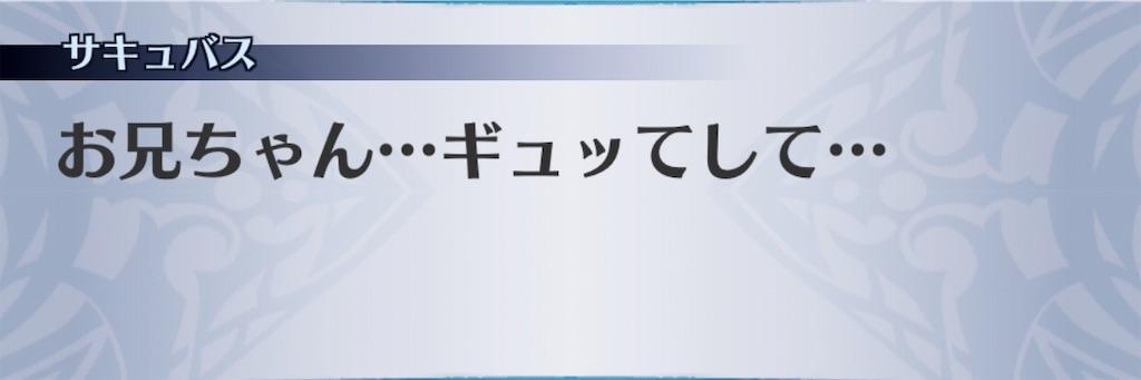 f:id:seisyuu:20190623142157j:plain