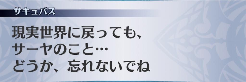 f:id:seisyuu:20190623142212j:plain