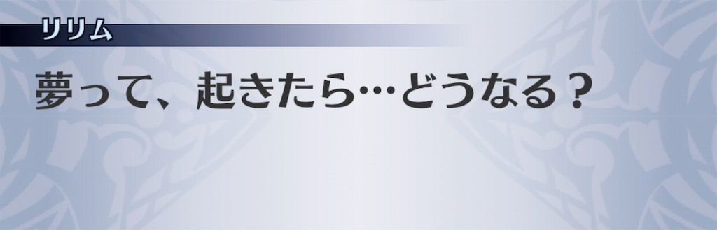 f:id:seisyuu:20190623142312j:plain