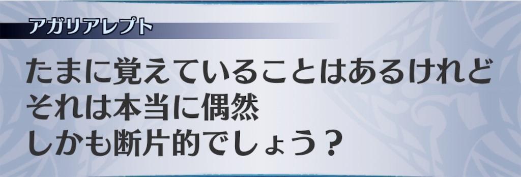 f:id:seisyuu:20190623142420j:plain