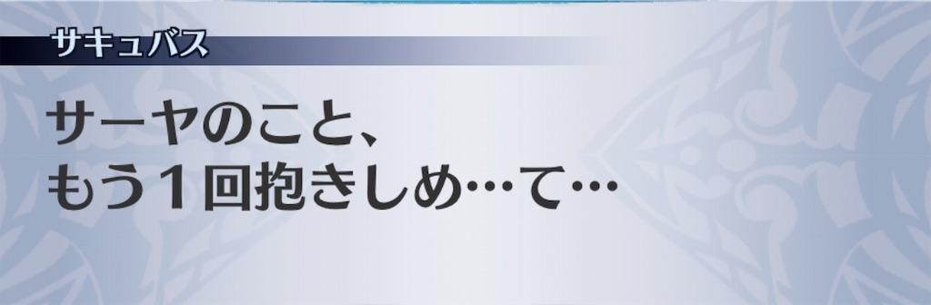 f:id:seisyuu:20190623142913j:plain