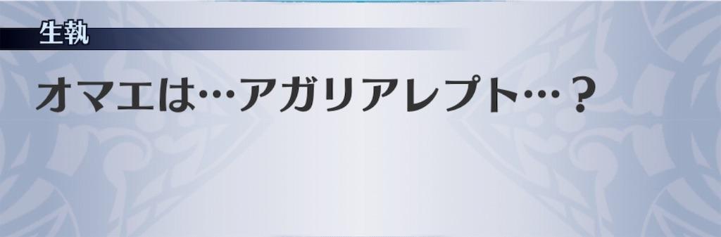 f:id:seisyuu:20190623143121j:plain