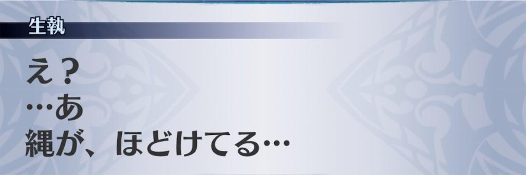 f:id:seisyuu:20190623143207j:plain