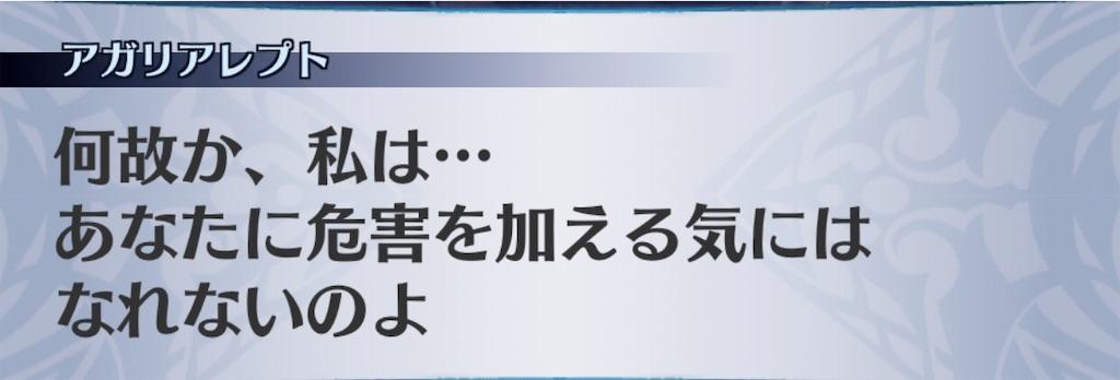 f:id:seisyuu:20190623143308j:plain