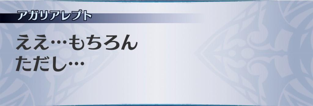 f:id:seisyuu:20190623143439j:plain